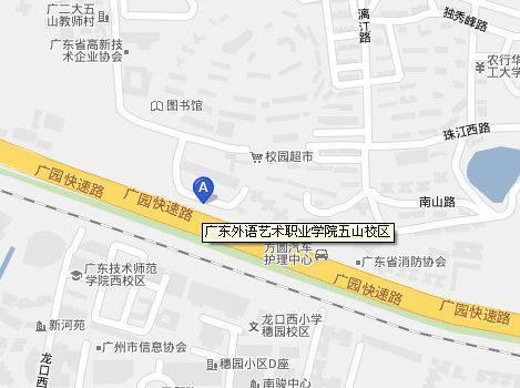 富兰克林广外艺校区