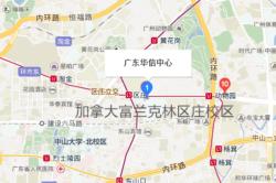 franklin guangzhou ouzhuang