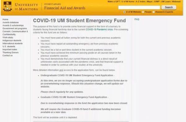 , 疫情中的温暖:加拿大留学生可申请COVID-19紧急救助金